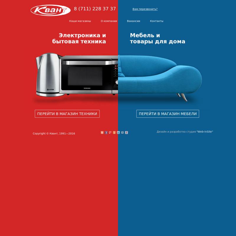 11f334a0055 Интернет-магазин Мебели и Бытовой техники