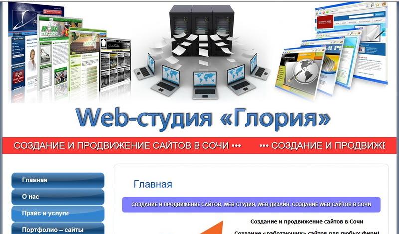 Web-студии продвижение сайтов раскрутка блога книга