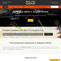 ROYAL-AUTO GROUP