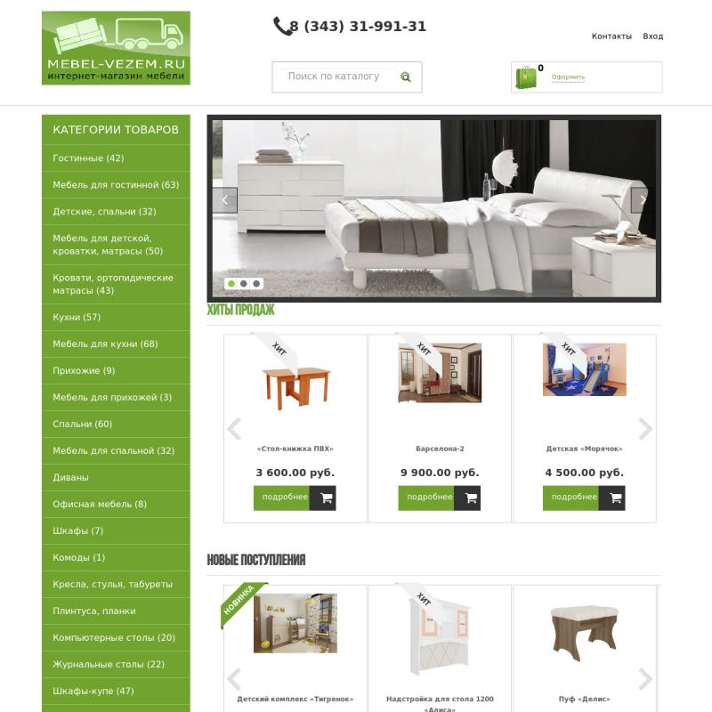 03e23aee458 Интернет магазин мебели mebel-vezem.ru