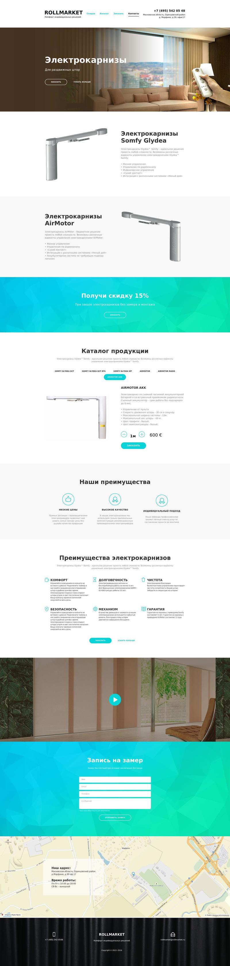 Партнерская программа создание сайтов landing page